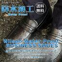 Wilson-waterproof_01
