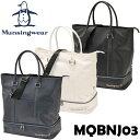 マンシング Munsingwear トートバッグ MQBNJA03