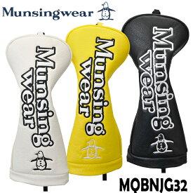 マンシング ヘッドカバー(フェアウェイウッド用)(19SS) MQBNJG32 Munsingwear