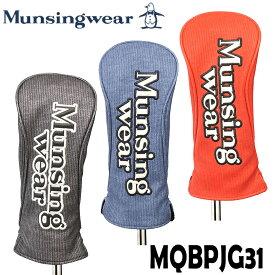 Munsingwear  マンシングウェア フェアウェイウッド用 ヘッドカバー 200cc対応  20SS マンシング オシャレ かっこいい MQBPJG31