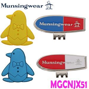 マンシング サーフボード型クリップ (19SS) マーカー MGCNJX51 Munsingwear  マンシングウェア レディース クリップマーカー かわいい おしゃれ