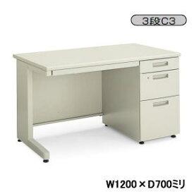 コクヨ (KOKUYO) BS+デスクシステム 片袖デスク C3タイプ W1200×D700×H700ミリ SD-BSN127LC3F11N3 【送料無料】