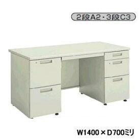 コクヨ (KOKUYO) BS+デスクシステム 両袖デスクA2 W1400×D700×H700ミリ SD-BSN147DA2F11N3 【送料無料】