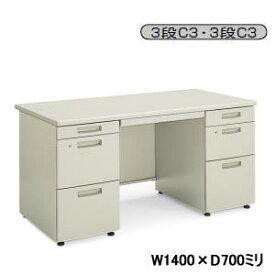 コクヨ(KOKUYO) BS+デスクシステム 両袖デスク C3タイプ W1400×D700×H700ミリSD-BSN147DC3F11N3【送料無料】