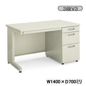 コクヨ (KOKUYO) BS+デスクシステム 片袖デスク V3タイプ W1400×D700×H700ミリ SD-BSN147LV3F11N3 【送料無料】