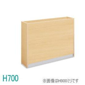 KOKUYO(コクヨ) プラントボックス・フラワーボックス 400シリーズ・ボックスタイプ W1200×D300×H700ミリ PX-B440□N5 【送料無料】