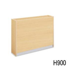 KOKUYO(コクヨ) プラントボックス・フラワーボックス 400シリーズ・ボックスタイプ W1200×D300×H900ミリ PX-B441□N5 【送料無料】