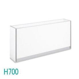 KOKUYO(コクヨ) プラントボックス・フラワーボックス 400シリーズ・ボックスタイプ W1500×D300×H700ミリ PX-B450□N5 【送料無料】