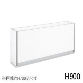 KOKUYO(コクヨ) プラントボックス・フラワーボックス 400シリーズ・ボックスタイプ W1500×D300×H900ミリ PX-B451□N5 【送料無料】