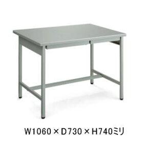 KOKUYO (コクヨ) 事務用デスクSR型 旧JISサイズ スタンダードテーブル W1060×D730×H740ミリ SD-SR5FN 【送料無料】