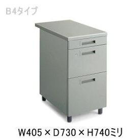 KOKUYO (コクヨ) 事務用デスクSR型 旧JISサイズ 脇デスク B4タイプ・3段 W405×D730×H740ミリ SD-SR9E3NN 【送料無料】