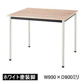 UCHIDA(ウチダ)ミーティングテーブルST-1100Nシリーズホワイト塗装脚タイプ W900×D900×H700ミリ6-165-648□【送料無料】
