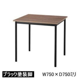 UCHIDA(ウチダ)ミーティングテーブルST-1100Nシリーズブラック塗装脚タイプ W750×D750×H700ミリ6-165-659□【送料無料】