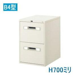 UCHIDA (内田洋行・ウチダ) ファイルマスターB4型 ファイリングキャビネット B4・2段 W456×D620×H700ミリ B4-2段H700 1-307-7812 【送料無料】
