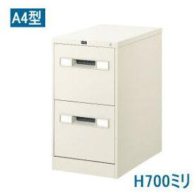 UCHIDA (内田洋行・ウチダ) ファイルマスターA型 ファイリングキャビネット・書庫 A4・2段H700 W387×D620×H700ミリ 1-307-7912 【送料無料】
