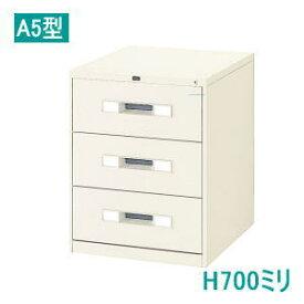 UCHIDA (内田洋行・ウチダ) カードマスターA5型・ファイリングキャビネット A5-2列3段 W564×D620×H700ミリ 1-323-7923 【送料無料】