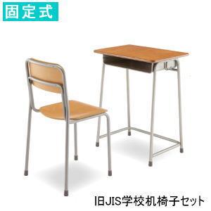 Chitose (CHITOSE IRIS) Childrenu0027s Desk And Chair Set (learning Desk School  Desks School