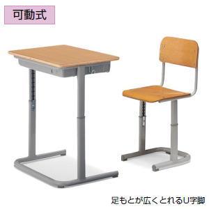 Kokuyo Co., Ltd. (KOKUYO) Student Desk Chair Set NFU Series JIS