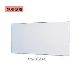 日本製 壁掛けホワイトボード 無地タイプ (スチールホワイトボード) W1794×H899ミリ SW-1890-K【送料無料】