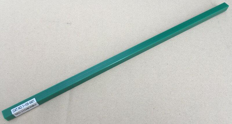 UCHIDA (内田洋行・ウチダ) 断裁機SC-11N型専用オプション 刀受け(樹脂製)・刃受け 1-113-0421