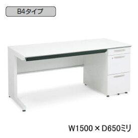 コクヨ (KOKUYO) iSデスクシステム 片袖デスク B4タイプ W1500×D650×H720ミリ SD-ISN1565LCBS□NN 【送料無料】