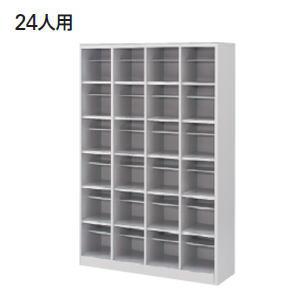 ITOKI(イトーキ) シューズボックスDS 24人用 オープンタイプ W1192×D381×H1800ミリ HDS-2846AT-WE【送料無料】