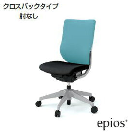 イトーキ(ITOKI) エピオスチェア(epios) クロスバックタイプ ハイバック 肘なし KE-410GB-△□【送料無料】