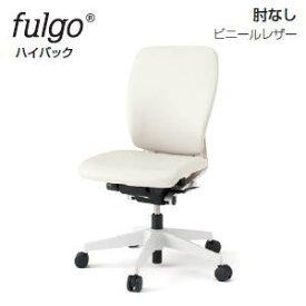 イトーキ (ITOKI) フルゴチェア (fulgo) ハイバック ビニールレザー ベースカラーWW:ホワイト 肘なし KF-430DL-WW□ 【送料無料】