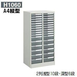 コクヨ (KOKUYO) 書類整理庫 トレーユニット・プラスチック整理ケース A4縦型 2列浅型10段・深型6段 W590×D400×H1060ミリ S-A432F1N 【送料無料】