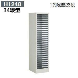 受注生産コクヨ (KOKUYO) トレーユニット・プラスチック整理ケース B4縦型 1列浅型26段W335×D400×H1248ミリ S-B511F1N 【送料無料】