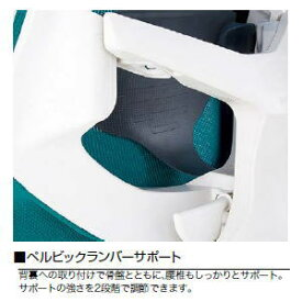 NAIKI(ナイキ) セリフト (Selift)オプション・ペルビックランバーサポート SLE-BS 【送料無料】