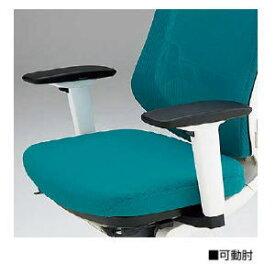 NAIKI(ナイキ) セリフト (Selift)オプション・可動肘 SLEA510・SLEBA510 【送料無料】