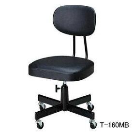 ノーリツイス スタンダード事務用チェア・事務椅子 手動上下調節・塗装脚 T-160MB【送料無料】