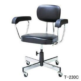 ノーリツイス スタンダード事務用チェア・事務椅子 肘付・手動上下調節・クロムメッキ脚 T-230C【送料無料】