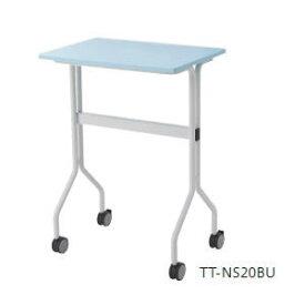 ノーリツイス 病院向けテーブルTT-NS20 【送料無料】