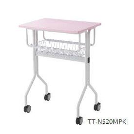 ノーリツイス 病院向けテーブルカゴ付TT-NS20M 【送料無料】
