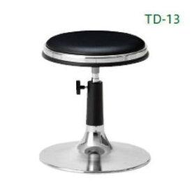 ノーリツイス 作業用チェア・患者用椅子 丸イス・丸椅子 上下調節ハンドルタイプ レザー メッキ円盤脚 TD-13 【送料無料】