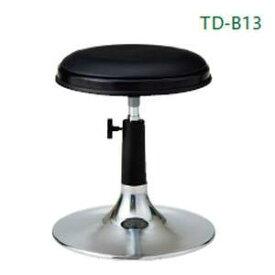 ノーリツイス 作業用チェア・患者用椅子 丸イス・丸椅子 上下調節ハンドルタイプ レザー メッキ円盤脚 TD-B13 【送料無料】
