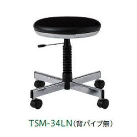 ノーリツイス 作業用チェア・背パイプなし ガス上下調整TSM-34LN 【送料無料】