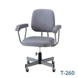 ノーリツイス スタンダード事務用チェア・事務椅子 肘付・手動上下調節・塗装脚 T-260【送料無料】