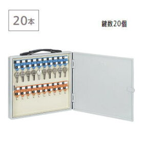 UCHIDA (内田洋行・ウチダ) キーケーストランク型 施錠装置付きタイプ 鍵数20個 W309×D30×H252ミリ UK-20型 1-129-2020【送料無料】