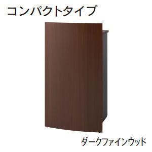 UCHIDA (内田洋行・ウチダ) 講演台 80型コンパクト型 1-357-518□ 【送料無料】
