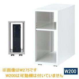 UCHIDA (内田洋行・ウチダ) デスク下PCワゴン本体:オフホワイト色 W200×D500×H420ミリ 5-139-1010 【送料無料】※W200タイプに可動棚は付いていません