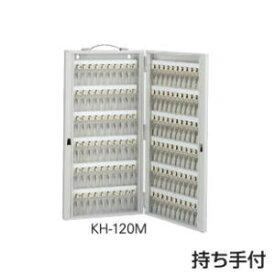 受注生産ITOKI (イトーキ) 持ち手つきキーケース 鍵付き壁掛式 鍵数120個 6段W346×D60×H703ミリ KH-120M【送料無料】