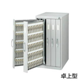 受注生産ITOKI (イトーキ) 卓上型キーケース 鍵付き壁掛式 鍵数500個 6段W342×D435×H635ミリ KH-500MN【送料無料】