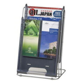 UCHIDA(ウチダ・内田洋行) 卓上型パンフレットケース A4対応 1列2段 W257×D190×H395ミリ 6-400-7512 【送料無料】