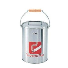 UCHIDA (内田洋行・ウチダ) たばこ入れ タバコペール Φ230×H325ミリ(取っ手含む) 6-410-0171 【送料無料】