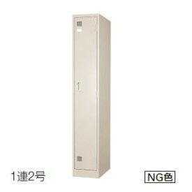 UCHIDA (内田洋行・ウチダ) システムロッカー 1連2号 W317×D515×H1790ミリ 5-860-5001 【送料無料】