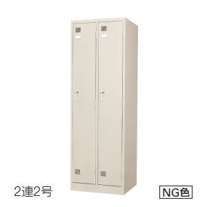 UCHIDA (内田洋行・ウチダ) システムロッカー 2連2号 W608×D515×H1790ミリ 5-860-5002 【送料無料】