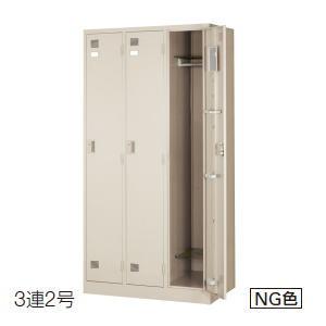UCHIDA (内田洋行・ウチダ) システムロッカー 3連2号 W900×D515×H1790ミリ 5-860-5003 【送料無料】